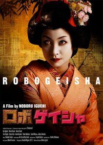 robo_geisha