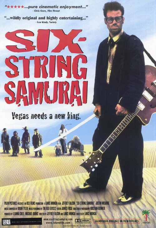 6 string samurai poster