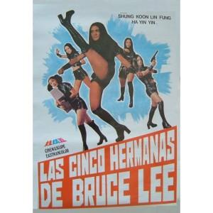 bruce-kung-fu-girls_1977_rmc-300x300